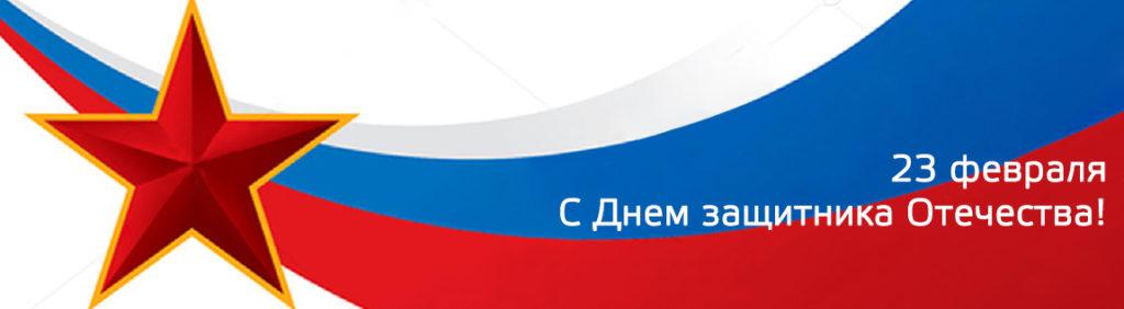 орб-2